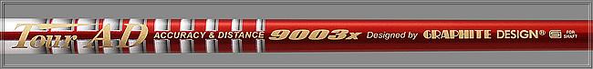 9003.jpg