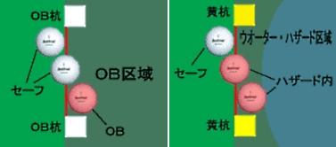 OBと黄杭.jpg